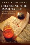 Changing the Immutable - How...
