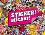 Sticker Sticker