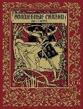 Skazki Perro - Волшебны&#10 сказки Шарл&#1