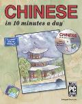 Chinese in 10 Minutes A Day with Cd Rom