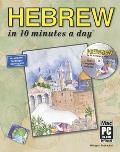 Hebrew In 10 Minutes A Day With Cdrom