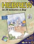 Hebrew in 10 Minutes a Day: Language Course for Beginning and Advanced Study. Includes Workbook, Flash Cards, Sticky Labels, Menu Guide, Software,