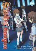 Certain Scientific Railgun Volume 6