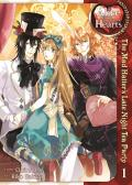 Alice in the Country of Hearts The Mad Hatters Late Night Tea Party Volume 1