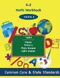 K-2 Math Volume 3: Money, Patterns, Plane Shapes, Solid Shapes