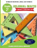 Iglobal Math, Grade 2 Common Core Edition: Power Practice for School, Home, and Tutoring