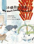 Who Wants Candied Hawberries Chinese Bilingual Edition