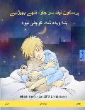 Sleep Tight, Little Wolf. Bilingual Children's Book (Urdu - Pashto)