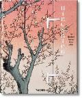 Hiroshige One Hundred Famous Views of Edo