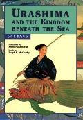 Urashima & The Kingdom Beneath The Sea bilingual