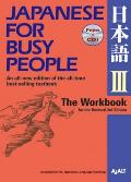 Japanese For Busy People III Workbook 3rd Edition