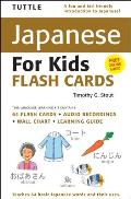 Tuttle Japanese for Kids Flash Cards [With CD (Audio) and Wall]