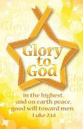 Bulletin Glory to God in the Highest - Christmas