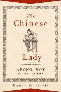 Chinese Lady Afong Moy in Early America