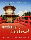Oxford Illustrated History Of Modern China