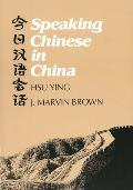 Speaking Chinese in China
