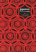 Japanese The Spoken Language Part 1