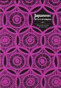 Japanese The Spoken Language Part 2