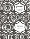 Japanese, the Spoken Language: Part 1, Supplement: Japanese Typescript