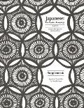 Japanese, the Spoken Language: Part 2, Supplement: Japanese Typescript