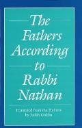 Fathers According To Rabbi Nathan