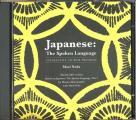 Japanese The Spoken Language Interactive CD ROM Program