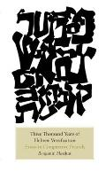 Three Thousand Years of Hebrew Verse Encounters of Sound & Meaning