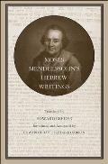 Moses Mendelssohn's Hebrew Writings, Volume 33