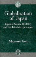 Globalization Of Japan Japanese Sakoku