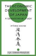 The Economic Development of Japan: A Quantitative Study