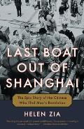 Last Boat Out of Shanghai The Epic Story of the Chinese Who Fled Maos Revolution