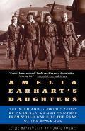 Amelia Earharts Daughters