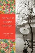 Gods of Heavenly Punishment A Novel