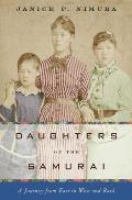 Daughters of the Samurai A Journey from East to West & Back
