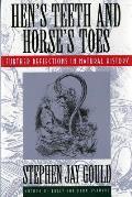 Hens Teeth & Horses Toes