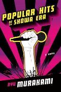 Popular Hits of the Showa Era