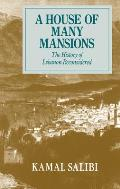 House of Many Mansions: History of Lebanon Reconsidered