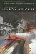 Selected Poetry of Yehuda Amichai Newly Revised & Expanded Edition