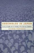 Assembled In Japan Electrical Goods & Th