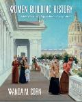 Women Building History: Public Art at the 1893 Columbian Exposition