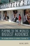 Playing to the World's Biggest Audience: The Globalization of Chinese Film and TV