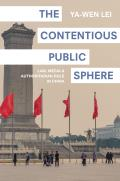 The Contentious Public Sphere: Law, Media, and Authoritarian Rule in China