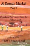 AlKomur Market: Desert and Nile