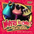 Where Is One? an Earthling's Book of Numbers: With Wibble, Dibble & Splattt!