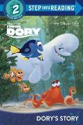 Finding Dory Deluxe Step Into Reading 2 Disney Pixar Finding Dory