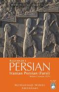 Beginner's Persian (Iranian Persian Farsi) with 2 Audio CDs [With 2 CDs]