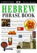 Eyewitness Hebrew Phrasebook