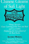 Chinese Gleams of Sufi Light: Wang Tai-Yu's Great Learning of the Pure and Real and Liu Chih's Displaying the Concealment of the Real Realm. with a