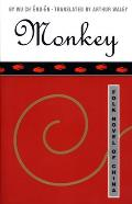 Monkey Folk Novel of China by Wu Cheng En