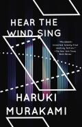 Wind/Pinball: Hear the Wind Sing and Pinball, 1973: Two Novels
